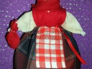 Кукла оберег своими руками: Берегиня