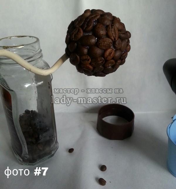 Мастер класс по кофейным зерном