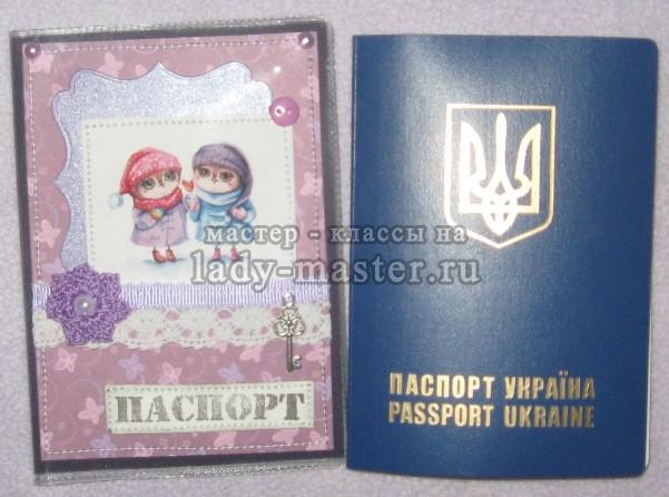 Обложка для паспорта в технике скрапбукинг, мастер - класс, фото