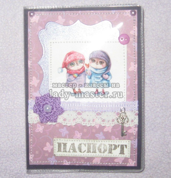 Обложка для паспорта скрапбукинг, фото