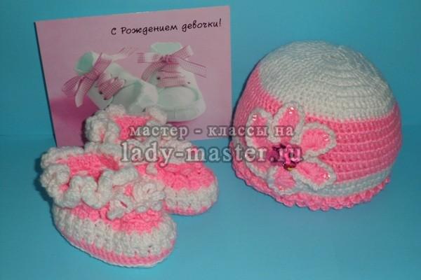 Нежно - розовые шапочка и пинетки, фото