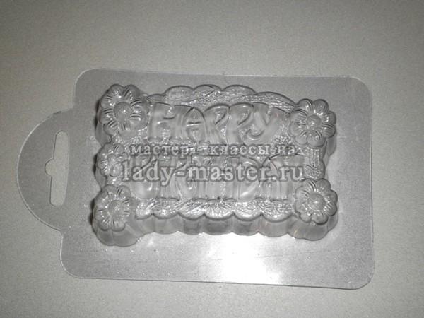 Handmade Soap Happy Birthday