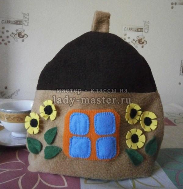 Грелка на чайник «Домик в деревне» своими руками из флиса
