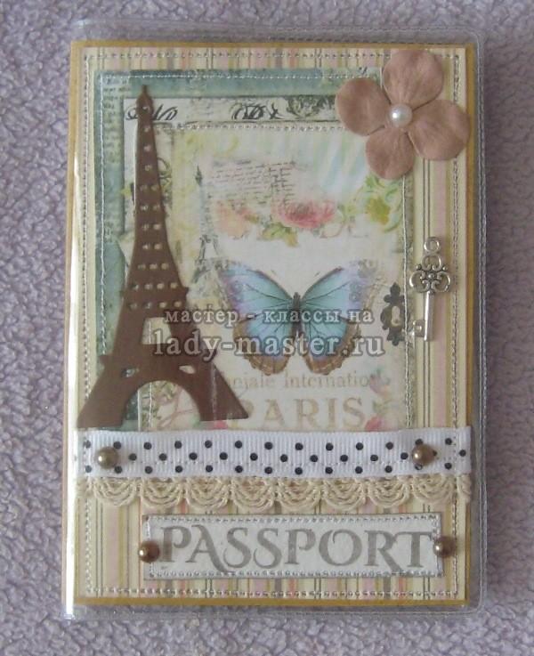 обложка на паспорт скрапбукинг, фото