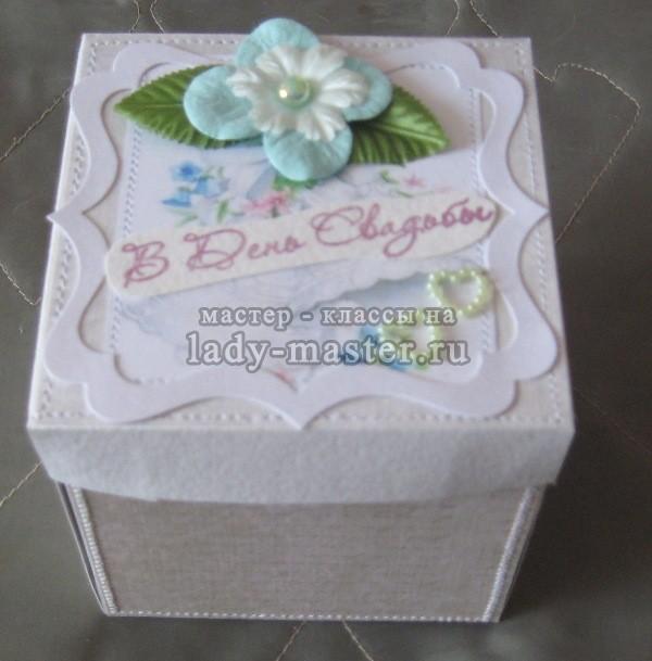 Свадебная коробка своими руками мастер класс