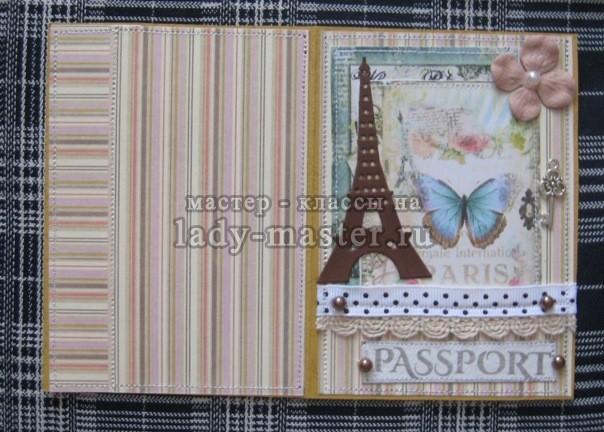Обложка для заграничного паспорта своими руками