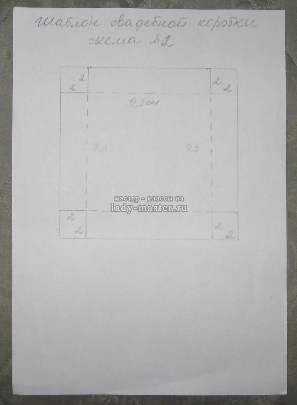 Схема dsa 0421s 12 1