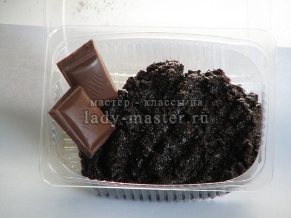 скраб для тела шоколадное удовольствие, фото