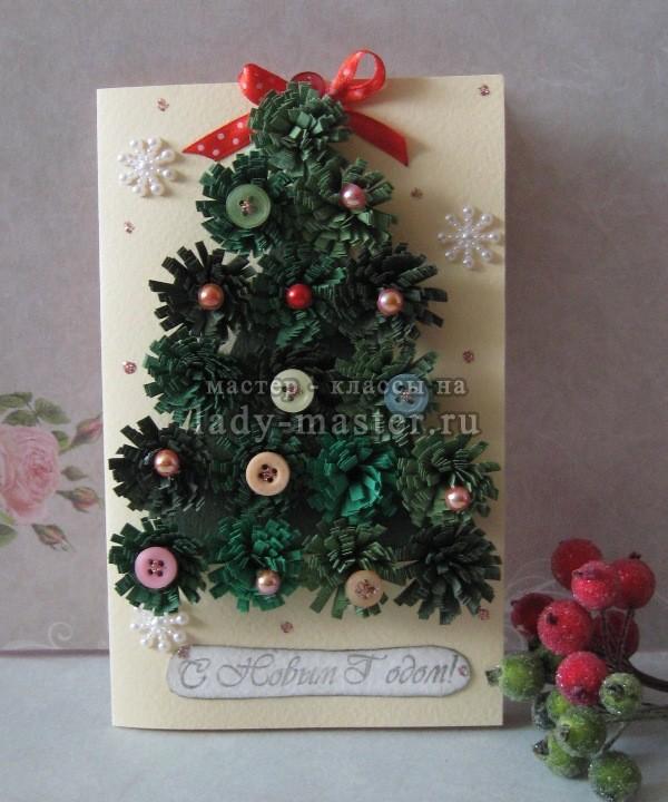 Новогодняя открытка из бумаги и пуговиц, фото
