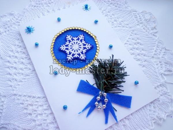 открытка своими руками новый год, фото