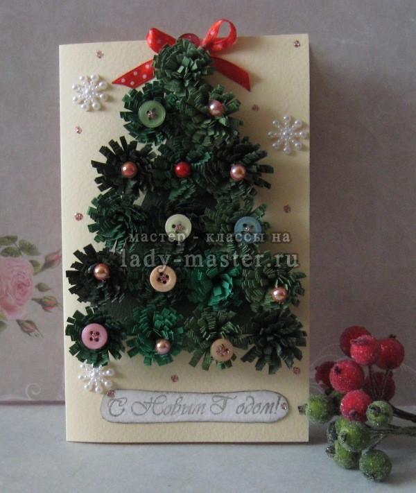 открытка на новый год своими руками, фото