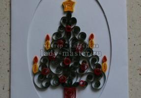 """Квиллинг-открытка """"С Новым годом и Рождеством!"""""""