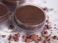 Бальзам-уход для губ с шоколадом