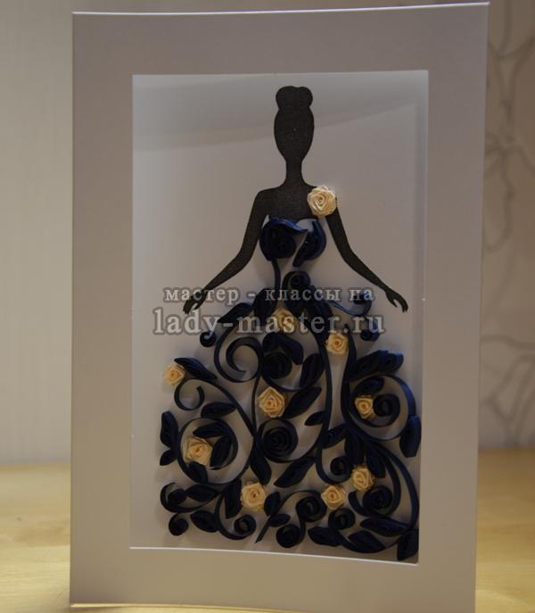 Красивая открытка для девушки собствкными руками