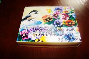 Как сделать коробочку для подарка?