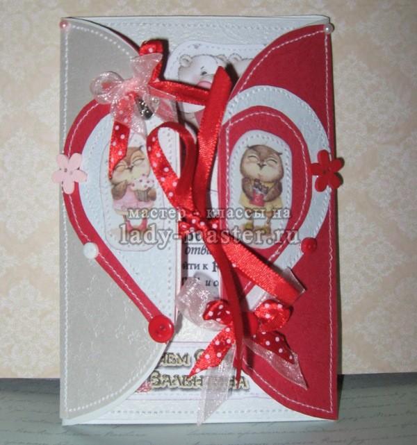 Открытка - валентинка своими руками, фото