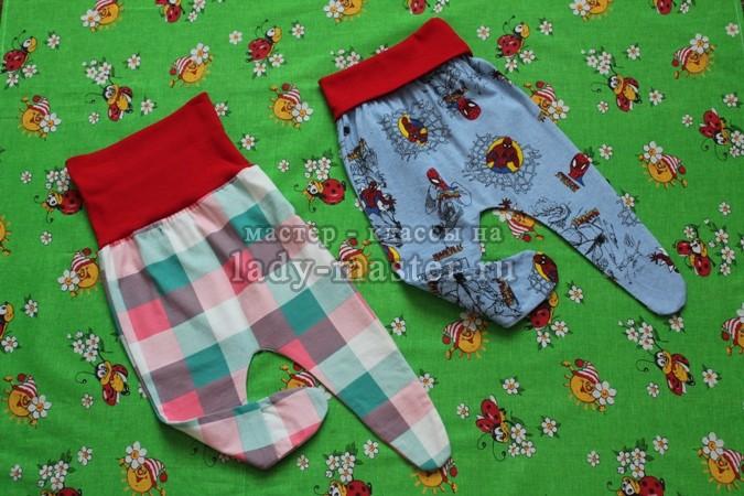 ползунки для новорожденных, фото