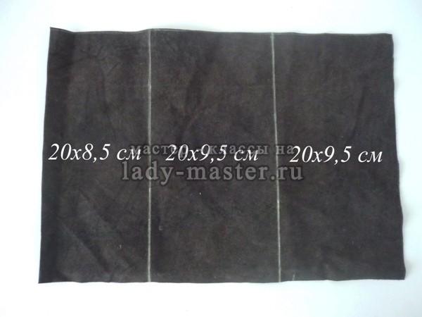 7b29cd98 Сначала вырезаем заготовку из кожи размером в 20х27,5 см и делим её на три  прямоугольника с указанными размерами. Это будет основа всего кошелька, ...