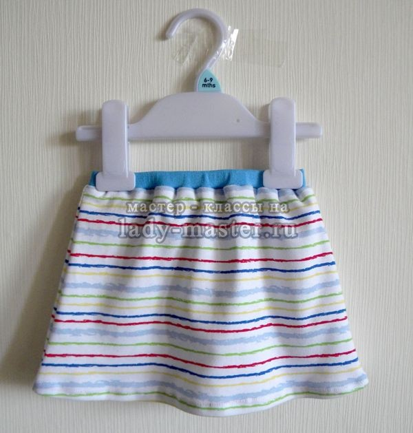 Сшить девочке юбку из трикотажа