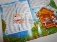 Закладка для книг «Котик»