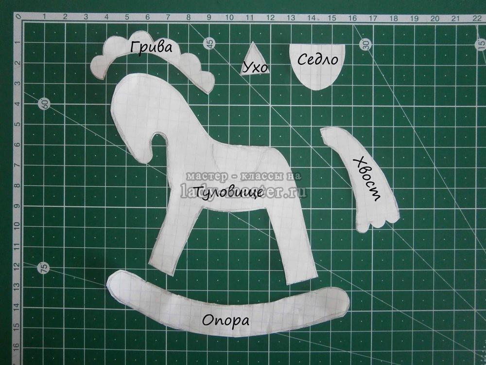 как сшить лошадку своими руками выкройки