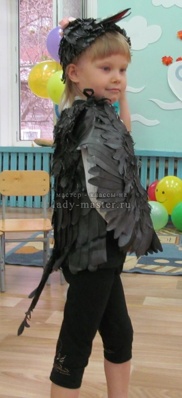 АРЛЕКИН  Купить карнавальный костюм ворона в цена  руб