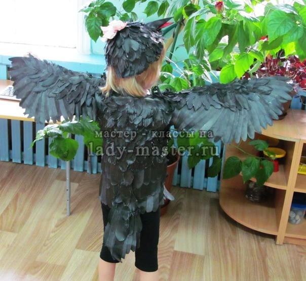 Костюм ворона сделать своими руками 635