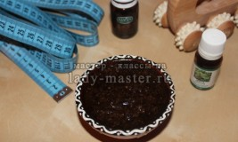 Домашняя косметика: натуральный кофейно-солевой скраб для тела