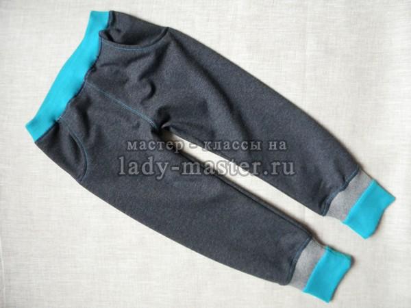Трикотажные штаны с карманами и высокими манжетами для мальчика (размер 98 — 134)