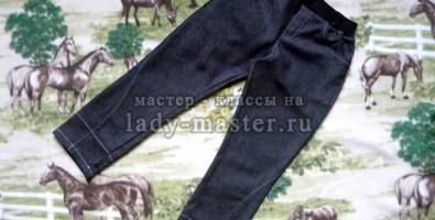 Как сшить джинсы для мальчика (интересный крой), размер 98 — 128 см