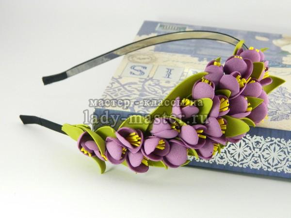 Крокусы из фоамирана мастер класс с пошаговым фото шаблоны