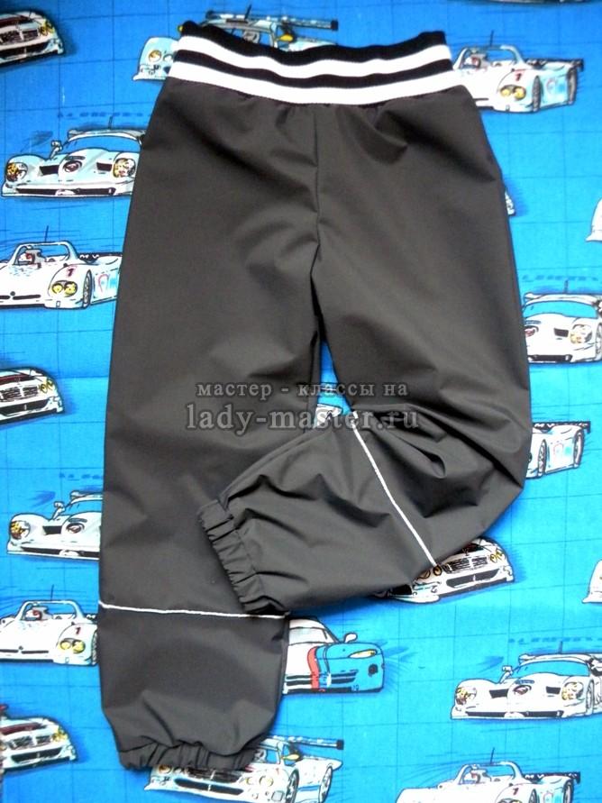 Демисезонные штаны на флисе для мальчика своими руками