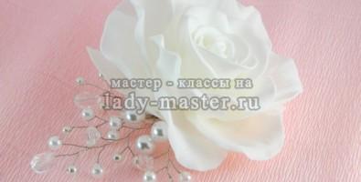 Свадебный гребень с розой из фоамирана и бусинами