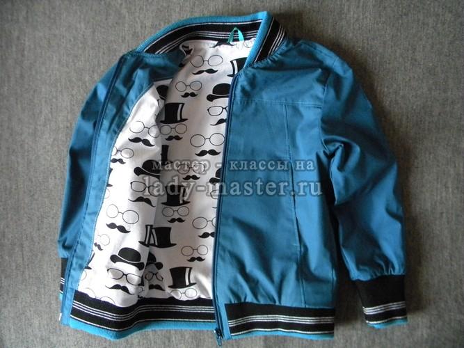 Весенняя куртка для мальчика (часть 1): шьем подкладку (размер 98-128)