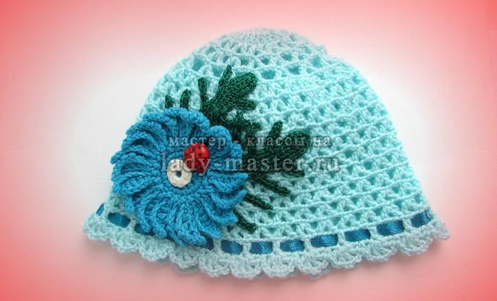 ажурная шапочка крючком для девочки, фото