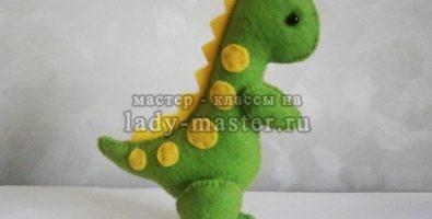 Игрушка из фетра «Динозаврик»