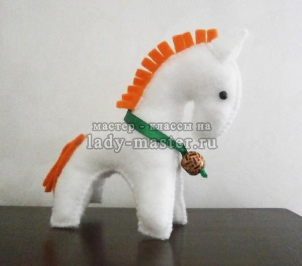 Белая лошадка из фетра своими руками