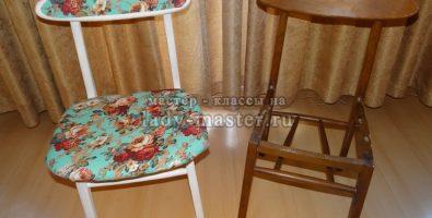 Делаем «конфетку» из стульев, приготовленных на выброс!
