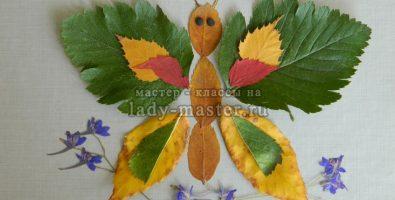 Бабочка из сухих листьев своими руками