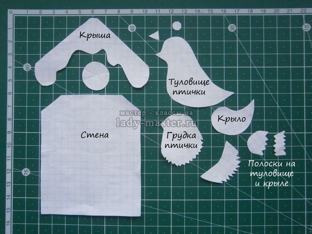 домик со снегирем выкройка