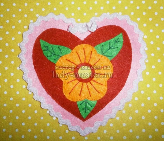 Подставка для чашки «Сердечко с цветочком» из фетра
