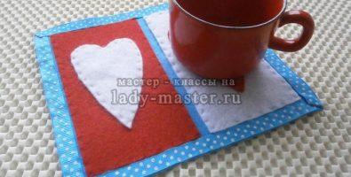 Подставка для чашки с сердечками своими руками