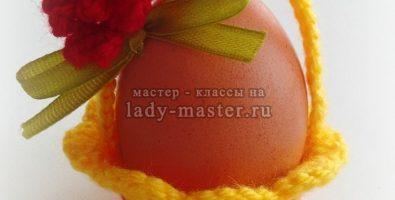 Корзиночка для пасхальных яиц крючком