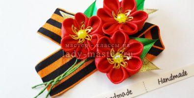 Георгиевская брошь с красным букетом канзаши – аксессуар к 9 мая
