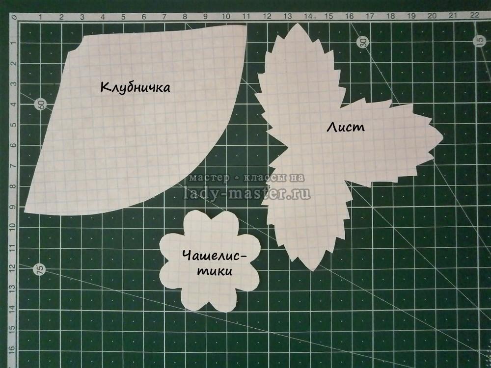Листья из фетра своими руками выкройки 83