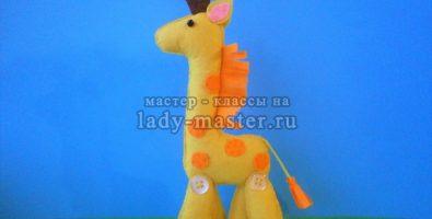 Игрушки из фетра — Жираф