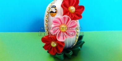Декоративное пасхальное яйцо канзаши