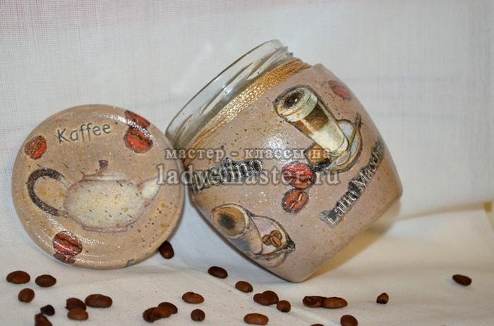 Декор банки «Кофейный дом» в стиле декупаж