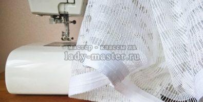 Пошив тюли своими руками — пошаговая инструкция