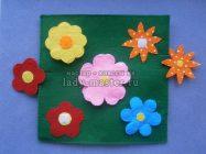 Развивающая игрушка «Цветочная полянка» своими руками